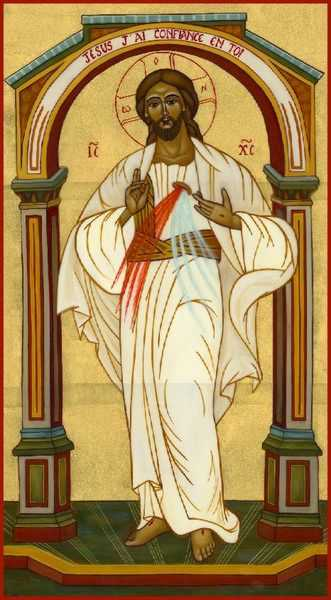 Christ miséricordieux_BNDC